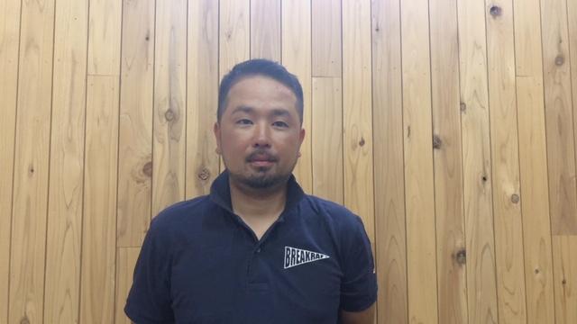 三平健太郎(代表取締役)